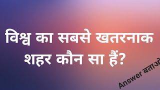 10 मजेदार पहेलियाँ Paheliyan In Hindi