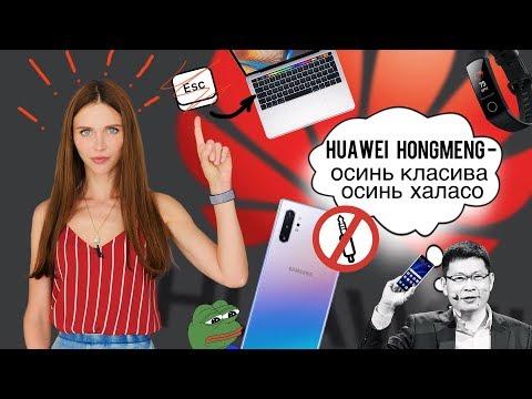 Apple убила будущее, Samsung убили прошлое и красивый андроид от Huawei photo