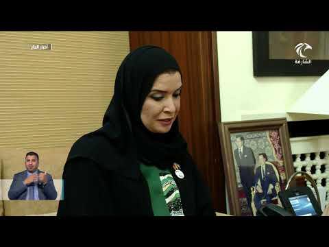 العثماني يستقبل أمل القبيسي والوفد الإماراتي المرافق