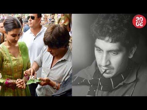 A Paan Gets Named After Shah Rukh  In Varanasi | Karan Responsible For The Delay In Ayan's Film