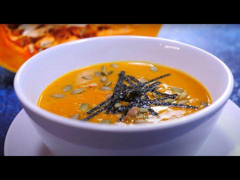Я в восторге от этого тыквенного супа. Всего пара секретов