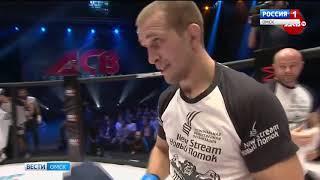 Омский боец смешанного стиля Александр Сарнавский завтра примет участие в турнире ACA