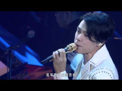 張敬軒 Hins Cheung - 追風箏的孩子 (Hins Live in Passion 2014)