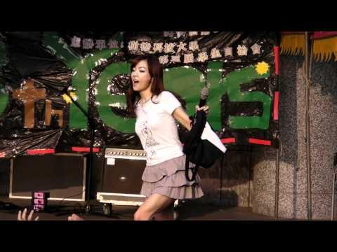 謝金燕(1/7) 叉燒包(1080p中文字幕)@樹科大校慶演唱會