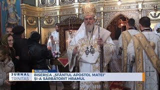 """Biserica """"Sfantul Apostol Matei"""" si-a sarbatorit hramul"""