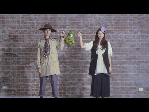 Yen-j嚴爵【單細胞Unicellular】MV 官方完整版