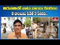 తిరుపతి SVU లో నాటు బాంబు కలకలం | Tirupathi SVU News Today | hmtv News