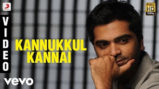Vinnaithaandi Varuvaayaa - Kannukkul Kannai Video | A.R. Rahman