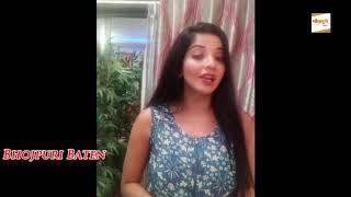 "#OpenUpToAsthma Bhojpuri Actress ""Monalisa"" ने अस्थमा की बीमारी के लिए क्या कहा"