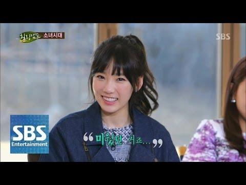 [소녀시대] 태연-효연, 방송국에서 싸운 이유 @힐링캠프 140317