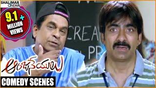 Ravi Teja & Brahmanandam Best Hilarious Comedy Scenes Back to Back || Telugu Latest Movie Scenes