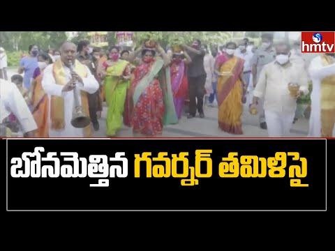 Telangana Governor offers bonam at Raj Bhavan temple