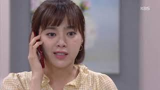 """이영은의 든든한 동반자(?) 윤선우 """"나랑 같이 가요!"""" [여름아 부탁해] 20190722"""