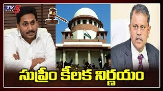 Supreme Court refuses to stay AP HC order over Nimmagadda ..