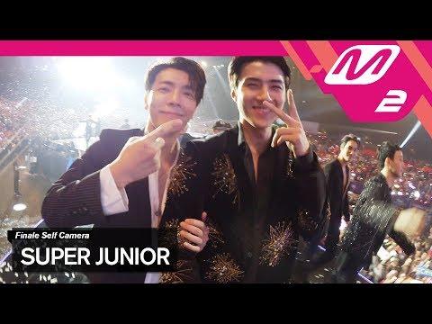 (미공개) [2017MAMA x M2] 슈퍼주니어(SUPER JUNIOR) Ending Finale Self Camera