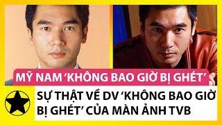 Sự Thật Về Mỹ Nam 'Không Bao Giờ Bị Ghét' Của TVB