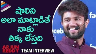 Vijay Devarakonda Makes Fun of Shalini | Arjun Reddy Movie Team Interview | Telugu Filmnagar