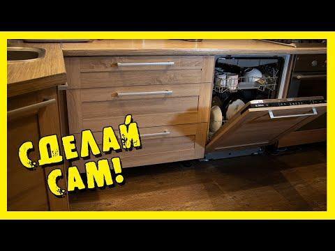 ✔️Фасад для кухни + установка посудомоечной машины. photo