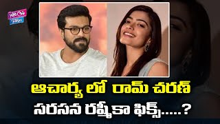 Rashmika Mandanna to romance with Ram Charan in Chiranjeev..