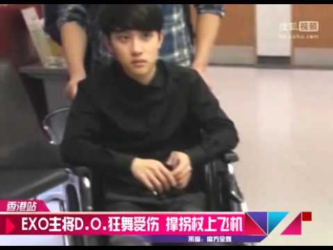 EXO D.O.(Kyungsoo) News - ankle injury 131124
