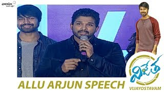 Allu Arjun speech @ Vijetha Success Meet- Kalyaan Dhev..