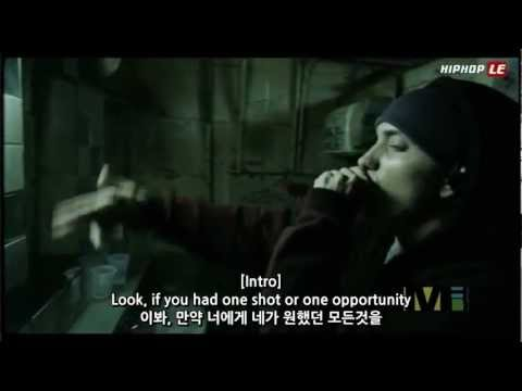 Eminem (에미넴) - Lose yourself (Korean lyrics 한글가사)