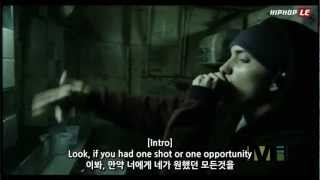 Eminem (에미넴) - Lose yourself (Korean lyrics 한글가사)
