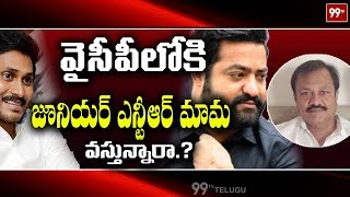 Breaking News: Jr NTR's Father-in-Law Meets YS Jagan in Hy..