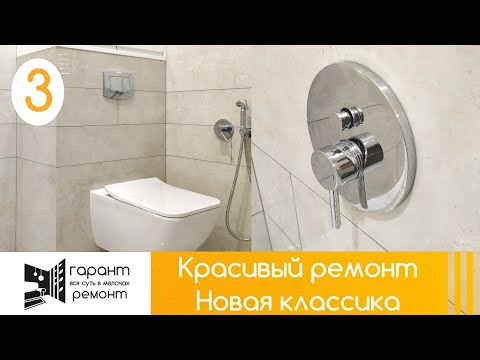 РЕМОНТ КОТОРЫЙ НЕ ОСТАВИТ ВАС РАВНОДУШНЫМ!! | Финишные работы| RD71 photo