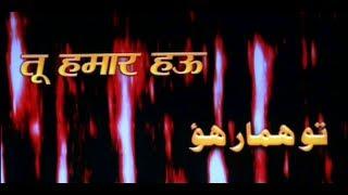 Tu Hamaar Hau [BHOJPURI FULL MOVIE] Feat. Ravi Kishan & Sexy Nagma