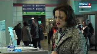 Главные аэропорты России уже скоро обзаведутся новыми именами