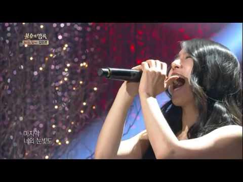 [HIT] 불후의명곡2-유미(Yu Mi) - 하늘 아래서.20130216