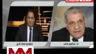رئيس الوزراء الشبكة الرابعة للمحمول للشركة الوطنية المصرية للاتصالات ...