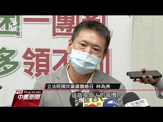 王鴻薇央視發言惹議 藍綠委皆不認同