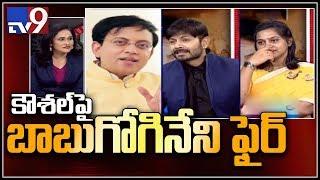 Babu Gogineni refutes allegations of Kaushal..