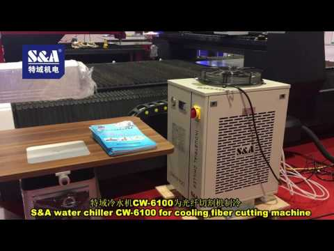 S&A water chiller CW-6100 for cooling fiber cutting machine