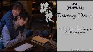 [Playlist] Full Nhạc Phim TƯƠNG DẠ 2/ Full list OST. Ever Night 2 new 2020