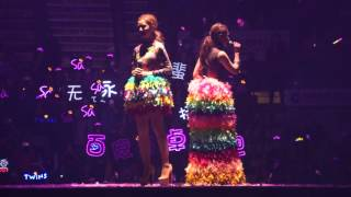 Twins演唱會2015 - 女校男生 (