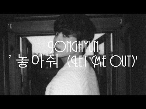 Jonghyun (김종현) - '놓아줘 (Let Me Out)' [HAN|ROM|ENG]