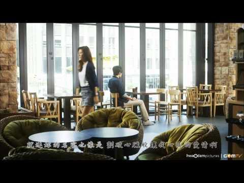 李宗泫 (CNBlue) - 我的愛情啊 [紳士的品格OST] [繁中特效字幕] [720p]