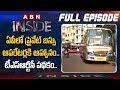 Inside On Latest Politics | Full Episode | 12 -11 -19 | ABN Telugu