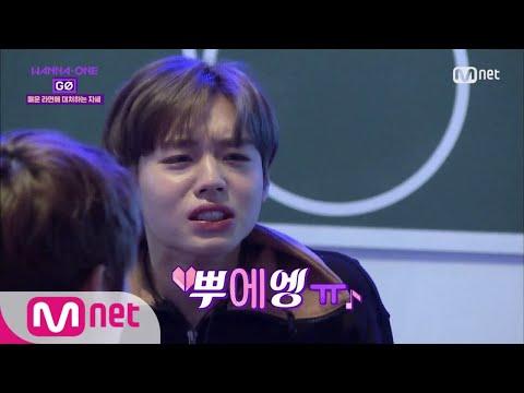 Wanna One Go [3화] '그들은 미처 알지 못했다' 매운볶음면 시식기 171117 EP.8