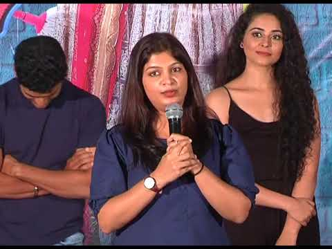 Pedavi Datani Matokatundi Film Trailer Launch