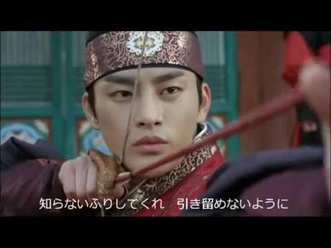 """「王の顔」OST""""さよならその言葉""""チョン・ドンハ"""