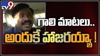 Gali Janardhan Reddy surrenders before Bangalore police - ..