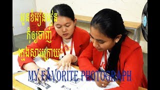 #LEARN #ENGLISH with teacher Soun Ley_[ My favorite photograph ] Side by Side book 1