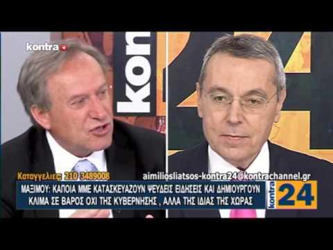 Σταύρος Καρβούνης / Kontra 24 ,Kontra Channel/25-5-2017