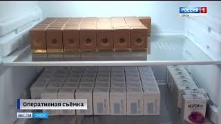 В Омске прикрыли бизнес по продаже незарегистрированных лечебных и косметических препаратов