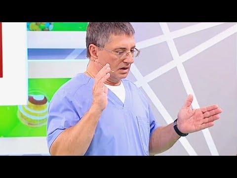 Перикардит, колющая боль в сердце: как лечить? | Доктор Мясников photo
