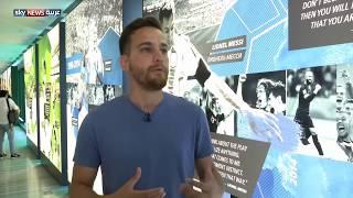 متحف الفيفا.. تاريخ كرة القدم وذكريات المونديال     -